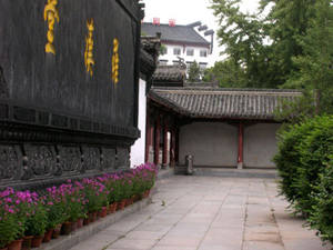 Guiyang Buddhist Temple