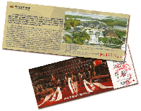Hubei Provincial Museum tickets