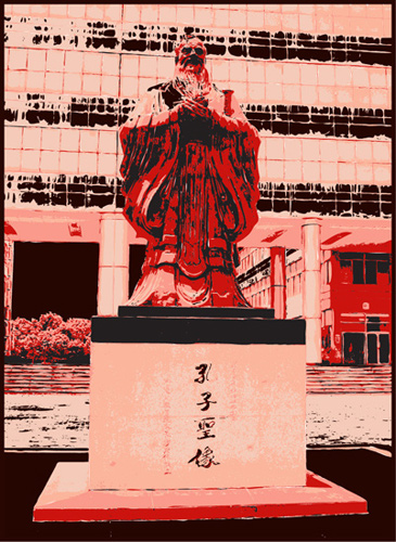Confucius statue on HUST campus