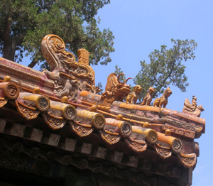 Roof decoration, Forbidden City
